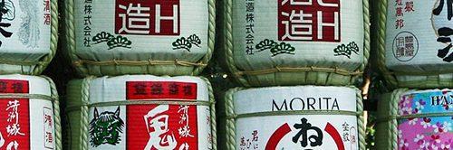 Japanese Sake labels