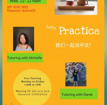 flyer for tutoring