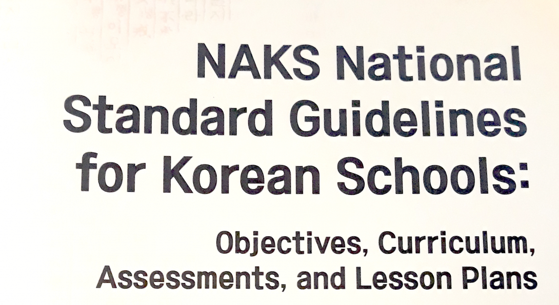Hanae Kim contributes to National Standards in Korean Heritage Education