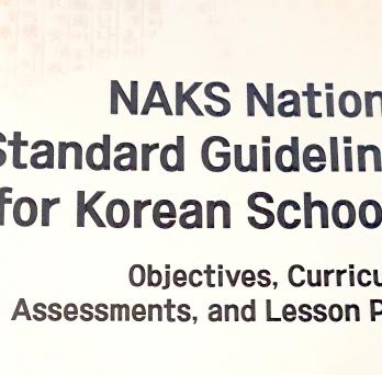 Hanae Kim contributes to National Standards in Korean Heritage Education