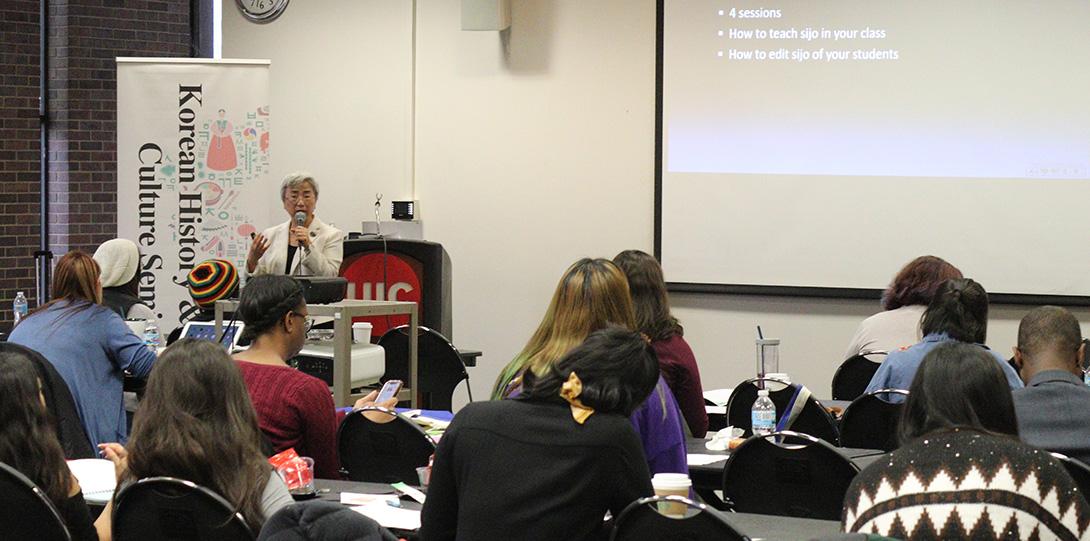 Korean History and Culture Seminar for Educators-Speaker Dr. Park
