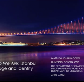 Screenshot of event